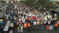 News video: Bahrain Shiites protest as Grand Prix practice begins